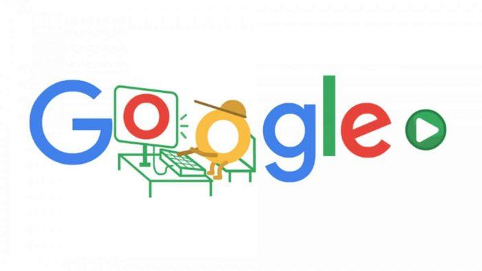 Πως να βελτιώσετε την παρουσία σας στο Google +, Προώθηση ιστοσελίδων SEO Marketer