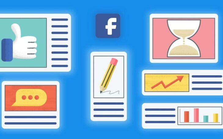 διαφημιση σε site και blog