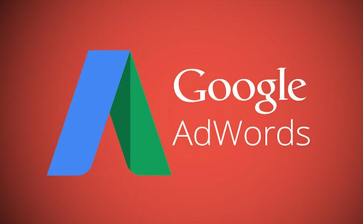 googleadwords λειτουργια