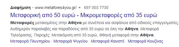 metafores4you1