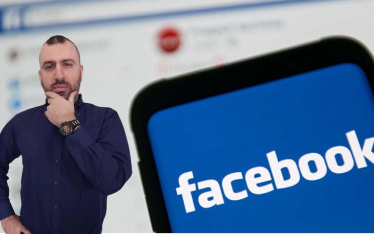 facebook για chat support
